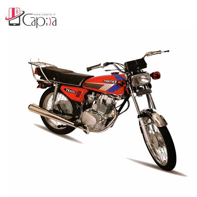 موتور سیکلت رایکا 125 سی سی